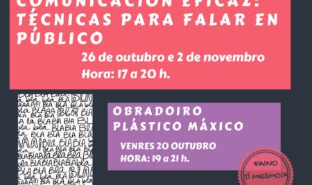 A OMIX ofrece en outubro dous novos obradoiros sobre deseño artesanal e comunicación social