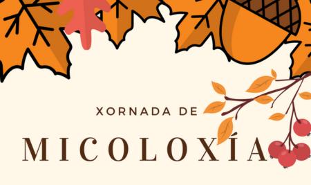 A OMIX organiza unha nova xornada de micoloxía o próximo 25 de novembro