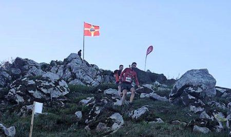 O Monte Santa Trega acolleu a cuarta edición do Trail do Trega con preto de 300 participantes