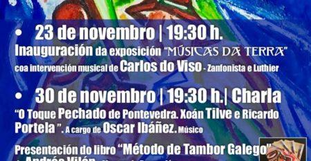 Expo Alvarellos