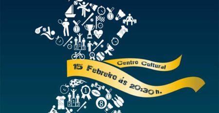 NP 30012019 O Centro Cultural da Guarda acolle o 15 de febreiro a XII Gala do Deporte