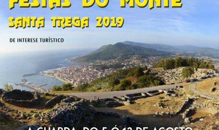Programación de actividades na semana grande das Festas do Monte 2019