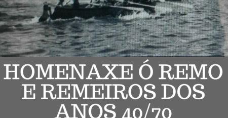 06 HOMENAXE Ó REMO E REMEIROS